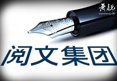 从骑鲸文化CEO杨帅自杀未遂,看网文业的重重困境